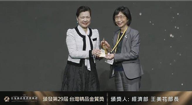 东元董事长邱纯枝25日从经济部长王美花手中接下今年台湾精品奖金质奖。图/东元提供